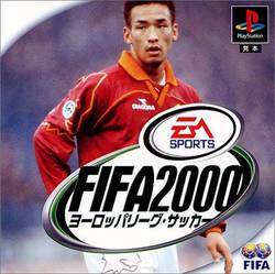 FIFA 2000 ヨーロッパリーグ・サッカー【中古】[☆3]