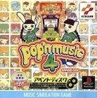 ポップンミュージック4 アペンドディスク【中古】[☆3]