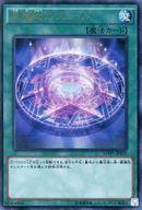 黒魔術のヴェール/KCウルトラレア/MVP1-JP019/魔法(緑)【中古】[☆3]