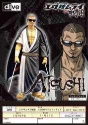【ATSUSHI】エグザムライ戦国 ATSUSHI リアルフィギュア【中古】[☆3]