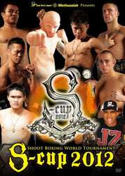 SHOOT BOXING WORLD TOURNAMENT S-cup2012 [DVD]【中古】[☆3]