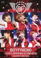 BOYFRIEND LOVE COMMUNICATION 2013-SEVENTH MISSION-/BOYFRIEND【中古】[☆3]