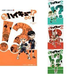 【4冊セット】れっつ!ハイキュー!?/1-4巻/以下続刊/レツ/少年コミックセット【中古】[☆2]