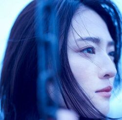 blue moon (初回限定盤)/栞菜智世【中古】[☆5]