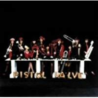 RATATATTAT!(初回限定盤)(DVD付)/Pistol valve[新品]