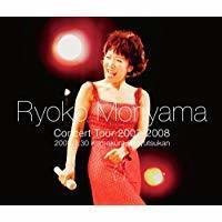 森山良子コンサートツアー2007-2008~2008.1.30 鎌倉芸術館大ホール~/森山良子[新品]