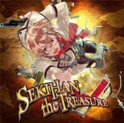 EXIT TUNES PRESENTS SEKIHAN the TREASURE 【数量限定ラバーストラップ付】/赤飯[新品]
