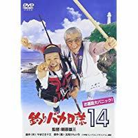【ディスクのみ】釣りバカ日誌 14 お遍路大パニック !【中古】[☆2]