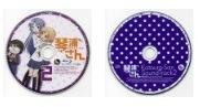 【ディスクのみ】琴浦さん その2ブルーレイディスク/サウンドトラック2 CD【中古】[☆2]