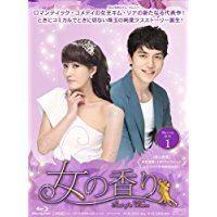 【ディスクのみ】女の香り ブルーレイBOX 1 DISC1【中古】[☆2]