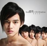 悪魔な恋/NYC/中山優馬 w/B.I.Shadow,NYC boys[CD]通常盤【中古】[☆3]