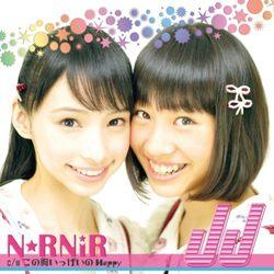 JJ(happy盤)/N☆RNiR(ノニエル)【中古】[☆3]