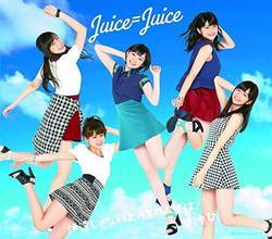 背伸び/伊達じゃないよ うちの人生は (通常盤B)/Juice=Juice【中古】[☆3]