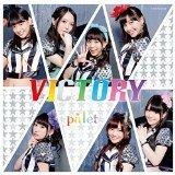 VICTORY(Type-C)/palet【中古】[☆3]