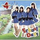 School Days/ガーディアンズ4【中古】[☆3]