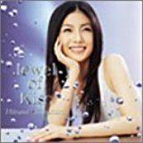 Jewel of Kiss(CCCD)/島谷ひとみ【中古】[☆3]