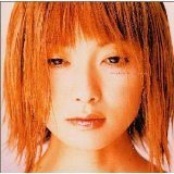eternity/Every Little Thing【中古】[☆2]