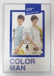 Color Man/Color【中古】[☆3]
