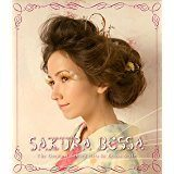 Sakura Bossa-The Greatest Sakura Hits In Bossa Style-【中古】[☆3]