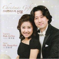 Christmas Gift【中古】[☆3]