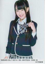 【AKB48生写真】久代梨奈 NMB48×B.L.T.2014 06-WHITE24/249-B【中古】[☆4]