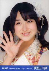 【AKB48生写真】伊豆田莉奈 劇場月別 Theater2013.July チームA/伊豆田莉奈【中古】[☆3]