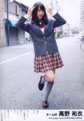【AKB48生写真】高野祐衣 鈴懸なんちゃら チームM/高野祐衣【中古】[☆3]