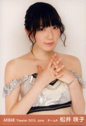 【AKB48生写真】松井咲子 Theater2013.June 劇場月別/松井咲子【中古】[☆3]