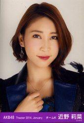 【AKB48生写真】近野莉菜 Theater2014.January 劇場月別/近野莉菜【中古】[☆3]