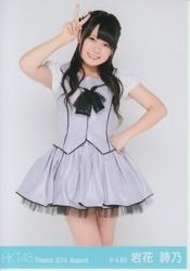 【AKB48生写真】岩花詩乃 HKT48 月別 Theater 2014.August【中古】[☆4]