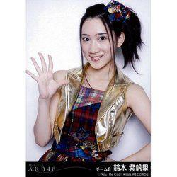 【AKB48生写真】鈴木紫帆里 風は吹いている 劇場盤特典/鈴木紫帆里【中古】[☆3]