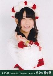 【AKB48生写真】佐々木優佳里 Theater 2013. December/佐々木優佳里【中古】[☆3]