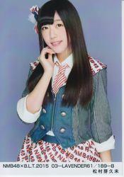 【AKB48生写真】松村芽久未 NMB48×B.L.T.2015 03-LAVENDER61/189-B【中古】[☆4]