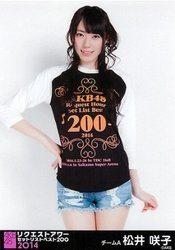 【AKB48生写真】松井咲子 リクエストアワーセットリストベスト200 2014 会場限定生写真/松井咲子【中古】[☆3]