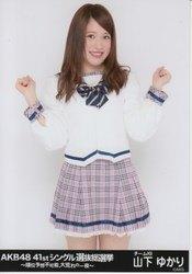 【AKB48生写真】山下ゆかり AKB48 41stシングル選抜総選挙 会場限定生写真【中古】[☆4]