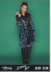 【AKB48生写真】板野友美 Team SURPRISE 1994年の雷鳴/板野友美【中古】[☆3]