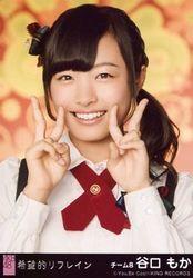 【AKB48生写真】谷口もか AKB48 希望的リフレイン 劇場盤特典生写真/谷口もか【中古】[☆3]