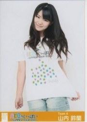 【AKB48生写真】山内鈴蘭 AKBがいっぱい/山内鈴蘭【中古】[☆3]