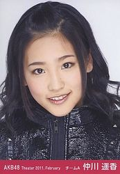 【AKB48生写真】仲川遥香 AKB48 Theater 2011. February 生写真/仲川遥香【中古】[☆3]