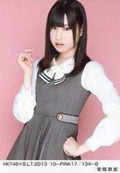 【HKT48生写真】安陪恭加 HKT48×B.L.T.2013 10-PINK17/134-B/安陪恭加【中古】[☆3]