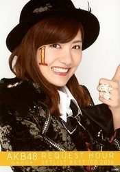 【SKE48生写真】宮澤佐江 AKB48 GROUP REQUEST HOUR SETLIST BEST(AKB48グループリクエストアワー セットリストベスト) 100 2016 DVD特典生写真/宮澤佐江【中古】[☆3]