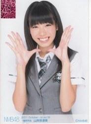 【NMB48生写真】山岸奈津美 2011 October - rd vol.18 ランダム生写真【中古】[☆3]