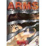 【8冊セット】ARMS/1巻-8巻/以下続刊/皆川亮二/小学館【中古】[☆2]