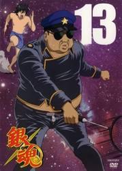 【全巻セット】銀魂 シーズン其ノ壱/1巻-13巻/完結【中古】[☆2]