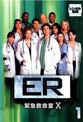 【全巻セット】ER 緊急救命室・10 10thシーズン/1巻-11巻/完結【中古】[☆2]
