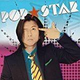 POP★STAR/藤井フミヤ【中古】[☆2]