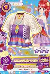 エスニックラフカーディガン/ノーマル/1504-47N/トップス【中古】[☆3]