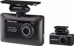 【新品】コムテック 前後2カメラ ドライブレコーダー ZDR-015 高画質前後200万画素 Full HD ZDR015