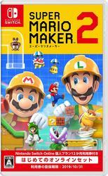【新品】スーパーマリオメーカー 2 はじめてのオンラインセット Nintendo Switch スイッチ ゲームソフト