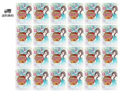 【新品】お嬢様酵素Jewel 85g 6包入り ×4個 24袋セット 健康食品  減量 ダイエット 美容 サプリメント